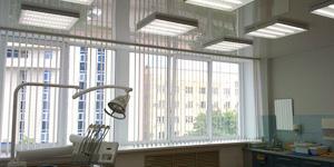 Завершена установка светильников в клинике «Аврора»