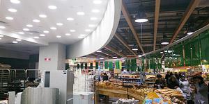 Пекарня в гипермаркете «Семья», Пермь