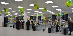 Супермаркет «Семья» в Соликамске